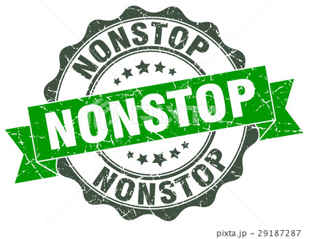 nonstop stamp. sign. seal 29187287