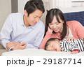 夫婦 親子 赤ちゃんの写真 29187714
