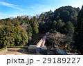 【国史跡・日本100名城】八王子城 曳橋と石垣 29189227