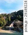 【国史跡・日本100名城】八王子城 曳橋と石垣 29189228