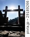 【国史跡・日本100名城】八王子城 冠木門 29189266