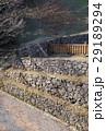 【国史跡・日本100名城】八王子城 石垣 29189294
