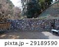 【国史跡・日本100名城】八王子城 八王子城 調査により出土した本物の石垣部分(一部) 29189590