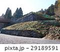 【国史跡・日本100名城】八王子城 石垣 29189591