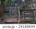 【国史跡・日本100名城】八王子城 本丸への入口 29189699