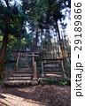 【国史跡・日本100名城】八王子城 本丸への入口 29189866