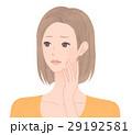 ショックを受ける女性 29192581