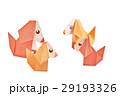 折り紙の犬の家族 29193326