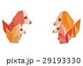 折り紙の犬の家族 29193330