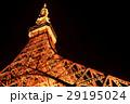 東京タワー ライトアップ 夜の写真 29195024