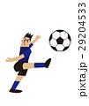 シュートするサッカー選手、サッカープレイヤー 29204533