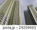 住まい 住宅 アパートの写真 29209693