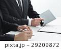 ビジネスマン ビジネス 会議の写真 29209872