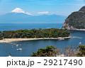 伊豆 戸田の港からの富士山 29217490