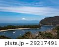 伊豆 戸田の港からの富士山 29217491