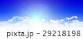 空 雲 青空のイラスト 29218198
