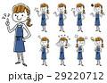 エプロン 女性 ベクターのイラスト 29220712