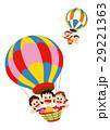 気球 家族 熱気球のイラスト 29221363