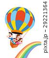 気球 家族 熱気球のイラスト 29221364