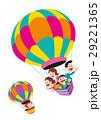 気球 家族 熱気球のイラスト 29221365
