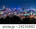 都市風景 都会 ビル群の写真 29230882