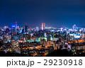 都市風景 都会 ビル群の写真 29230918