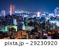 【北海道】札幌の夜景 29230920