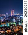 【北海道】札幌の夜景 29230922