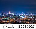 【北海道】札幌の夜景 29230923