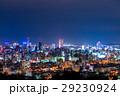 都市風景 都会 ビル群の写真 29230924
