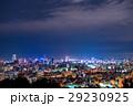都市風景 都会 ビル群の写真 29230925