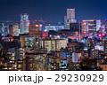【北海道】札幌の夜景 29230929