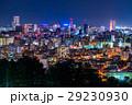 【北海道】札幌の夜景 29230930