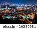 【北海道】札幌の夜景 29230931