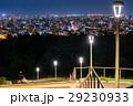 【北海道】札幌・旭山記念公園の夜景 29230933