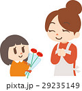 親子 お母さん 子供のイラスト 29235149