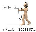 フォックスハンティング中のキャラクター 29235671