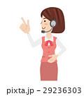 人物 女性 オペレーターのイラスト 29236303