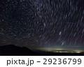 飯豊連峰・門内岳から見る星空・流星と山形方面の夜景 29236799