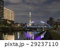 東京スカイツリー・明花(明花)と旧中川ふれあい橋の夜景 29237110