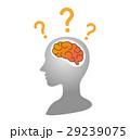 シルエット 人物 脳のイラスト 29239075