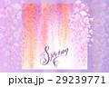 背景 花 フラワーのイラスト 29239771