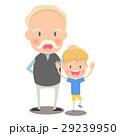家族 おじいさん 孫のイラスト 29239950