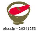 辛子明太子 明太子 水彩画のイラスト 29241253