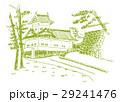 青葉城 隅櫓 仙台 水彩画 29241476