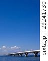 東京湾アクアライン 東京湾横断道路 東京湾の写真 29241730