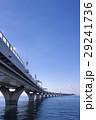 東京湾アクアライン  29241736