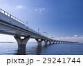 東京湾アクアライン 29241744