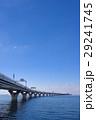 東京湾アクアライン 29241745