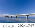 東京湾アクアライン 29241747